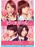 jm082 : Peach Girl เธอสุดแสบ ที่แอบรัก DVD 1 แผ่น