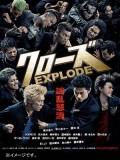 jm083 : หนังญี่ปุ่น Crows Explode เรียกเขาว่าอีกา ภาค 3 DVD 1 แผ่น