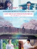 jm089 : Let Me Eat Your Pancreas ตับอ่อนเธอนั้น ขอฉันเถอะนะ DVD 1 แผ่น