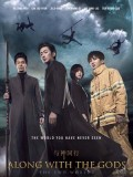 km146: Along With the Gods: The Two Worlds ฝ่า 7 นรกไปกับพระเจ้า DVD 1 แผ่น