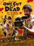 jm111 : One Cut Of The Dead วันคัท ซอมบี้ งับๆๆๆ DVD 1 แผ่น