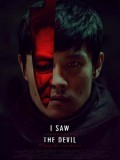 km147 : I Saw The Devil นักฆ่า/ล่า/เดนวิปริต DVD 1 แผ่น