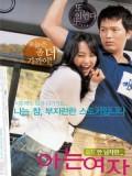 km150 : Someone Special รักสุดใจของนายซื่อตรง DVD 1 แผ่น