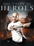 cm308 : The Unity Of Heroes หวงเฟยหง DVD 1 แผ่น