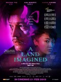 cm310 : A Land Imagined แดนดินจินตนาการ DVD 1 แผ่น