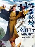cm318 : The Knight of Shadows: Between Yin and Yang โคตรพยัคฆ์หยินหยาง DVD 1 แผ่น