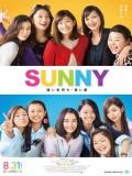 jm125 : Sunny: Tsuyoi Kimochi Tsuyoi Ai วันนั้น วันนี้ เพื่อนกันตลอดไป DVD 1 แผ่น