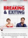 EE3274 : Breaking & Exiting DVD 1 แผ่น