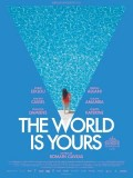EE3308 : The World Is Yours หลบหน่อยแม่จะปล้น (2018) DVD 1 แผ่น