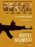 EE3318 : Hotel Mumbai มุมไบ เมืองนรกแตก (2018) (ซับไทย) DVD 1 แผ่น
