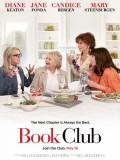 EE3319 : Book Club ก๊วนลับฉบับสาวแซ่บ (2018) DVD 1 แผ่น