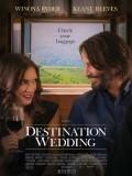 EE3344 : Destination Wedding ไปงานแต่งเขา แต่เรารักกัน DVD 1 แผ่น