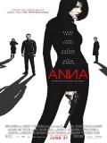 EE3350 : Anna แอนนา สวยสะบัดสังหาร DVD 1 แผ่น