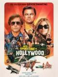 EE3377 : Once Upon a Time ... in Hollywood กาลครั้งหนึ่งใน...ฮอลลีวู้ด DVD 1 แผ่น