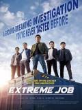 km174 : หนังเกาหลี Extreme Job ภารกิจทอดไก่ ซุ่มจับเจ้าพ่อ (2019) (ซับไทย) DVD 1 แผ่น