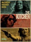 EE3387 : The Kitchen แม่บ้านพันธุ์ระห่ำ DVD 1 แผ่น