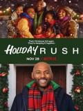 EE3400 : Holiday Rush ฮอลิเดย์ รัช (2019) DVD 1 แผ่น