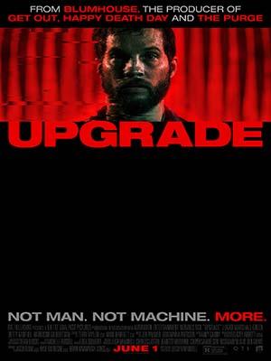 EE3458 : Upgrade อัพเกรด (2018) DVD 1 แผ่น