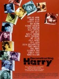 EE3470 : Deconstructing Harry (1997) DVD 1 แผ่น