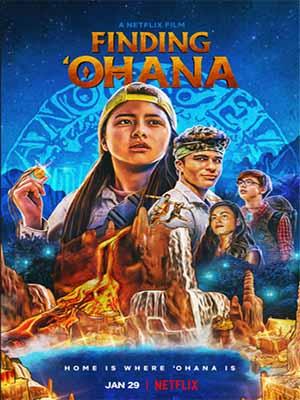 EE3550 : Finding 'Ohana ผจญภัยใจอะโลฮา (2021) DVD 1 แผ่น
