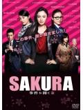 jp0832 : ซีรีย์ญี่ปุ่น The Good Listener SAKURA มือปราบหูทิพย์ [พากษ์ไทย] 2 แผ่น