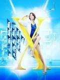 jp0851 : ซีรีย์ญี่ปุ่น Doctor-X Season 5 [ซับไทย] 3 แผ่น