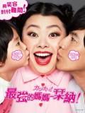 jp0868 : ซีรีย์ญี่ปุ่น Kanna San! [ซับไทย] DVD 2 แผ่น