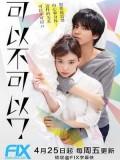 jp0875 : ซีรีย์ญี่ปุ่น Kakafukaka-Kojirase Otona no Share House [ซับไทย] DVD 2 แผ่น