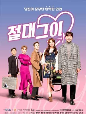 krr1794 : ซีรีย์เกาหลี My Absolute Boyfriend (ซับไทย) DVD 5 แผ่น