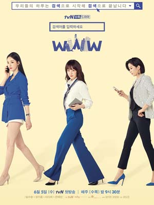 krr1802 : ซีรีย์เกาหลี Search: WWW (ซับไทย) DVD 4 แผ่น
