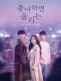 krr1812 : ซีรีย์เกาหลี Love Alarm (ซับไทย) DVD 2 แผ่น