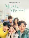 krr1815 : ซีรีย์เกาหลี My First First Love 1 (ซับไทย) DVD 2 แผ่น