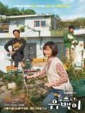 Krr1818 : ซีรีย์เกาหลี Top Star Yoo Baek (ซับไทย) DVD 3 แผ่น