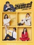 Krr1819 : ซีรีย์เกาหลี Level Up (ซับไทย) DVD 3 แผ่น