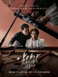 Krr1825 : ซีรีย์เกาหลี When the Devil Calls your Name (ซับไทย) DVD 4 แผ่น