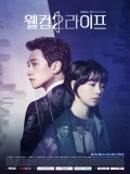 Krr1826 : ซีรีย์เกาหลี Welcome 2 Life (ซับไทย) DVD 4 แผ่น