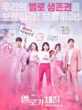 Krr1830 : ซีรีย์เกาหลี Be Melodramatic (ซับไทย) DVD 4 แผ่น