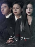 Krr1835 : ซีรีย์เกาหลี Graceful Family (ซับไทย) DVD 4 แผ่น