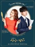 Krr1840 : ซีรีย์เกาหลี Touch Your Heart ทนายเย็นชากับซุปตาร์ตัวป่วน (พากย์ไทย) DVD 4 แผ่น