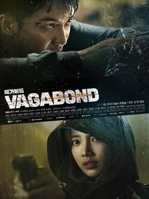 Krr1844 : ซีรีย์เกาหลี VAGABOND (ซับไทย) DVD 4 แผ่น