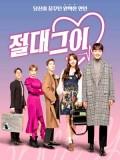krr1855 : ซีรีย์เกาหลี My Absolute Boyfriend รักผมได้ไหม คุณแฟน (พากย์ไทย) DVD 5 แผ่น