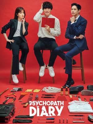 Krr1862 : ซีรีย์เกาหลี Psychopath Diary (ซับไทย) DVD 4 แผ่น