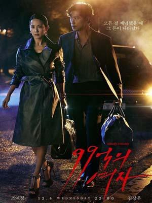 Krr1866 : ซีรีย์เกาหลี 9.9 Billion Woman (ซับไทย) DVD 4 แผ่น