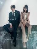 Krr1867 : ซีรีย์เกาหลี Lawless Lawyer ทนายสายเดือด (พากย์ไทย) DVD 4 แผ่น
