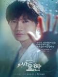 Krr1869 : ซีรีย์เกาหลี Doctor John หมอหัตถ์เทวดา (พากย์ไทย) DVD 4 แผ่น
