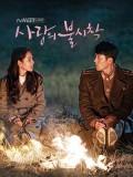 Krr1874 : ซีรีย์เกาหลี Crash Landing on You (ซับไทย) DVD 4 แผ่น