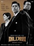 Krr1877 : ซีรีย์เกาหลี Money Game (ซับไทย) DVD 4 แผ่น