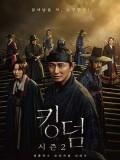 Krr1880 : ซีรีย์เกาหลี ผีดิบคลั่ง บัลลังก์เดือด 2 Kingdom Season 2 (พากย์ไทย) DVD 2 แผ่น