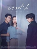 Krr1882 : ซีรีย์เกาหลี The Game: Towards Zero (ซับไทย) DVD 4 แผ่น
