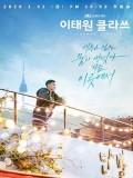 Krr1884 : ซีรีย์เกาหลี Itaewon Class (ซับไทย) DVD 4 แผ่น